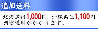 【送料無料(北海道・沖縄除く)】【キリン】キリン×ファンケルデイリーアミノウォーター555ml×24本