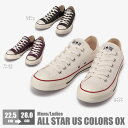 コンバース オールスター US カラーズ OX メンズ レディース シューズ 靴 スニーカー CONVERSE ALL STAR US COLORS OX