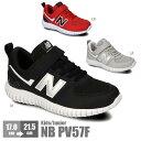 ニューバランス 子供靴 キッズ ジュニア スニーカー New Balance NB PV57F 赤 レッド 黒 ブラック 灰色 グレー シューズ 子供用 靴 軽量 フィット クッション性