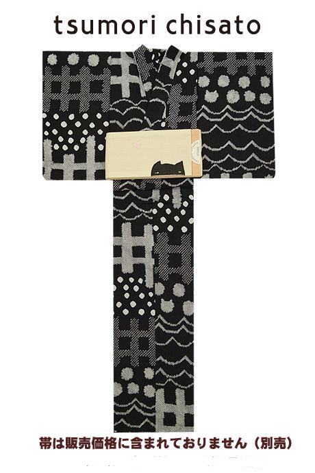 ツモリチサト絞り浴衣(ゆかた)仕立て上がり t-38 【あす楽対応】:作務衣と甚平 和専門店 ひめか