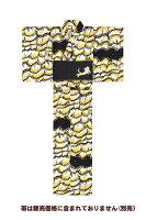 浴衣 レディース ツモリチサト 浴衣 ゆかた 仕立て上がり 3t-25 大幅値下げ [浴衣 女性 夏祭り]