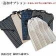 甚平・作務衣専用オプション 男女兼用 信玄袋