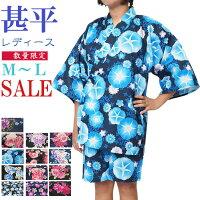 甚平 レディース-綿100% M/L 6柄2色 大幅値下げ SALE ネコポス配送240円