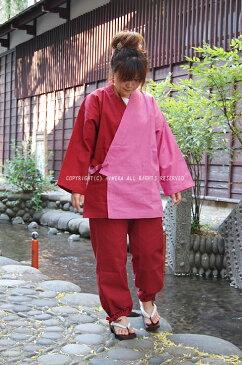 作務衣 メンズ 歌舞伎 作務衣 綿100% 上着:エンジ・ピンク ズボン:ピンク M/L/LL 父の日 ギフト プレゼント