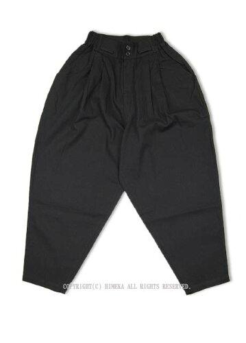 綿100% 作務衣ゆったりパンツ黒