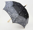 日傘 有松絞り−伝統工芸手絞り-日本製 0612黒 【あす楽対応】