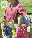 凛-女性用作務衣(さむえ) 麻の葉/桜 2柄2色