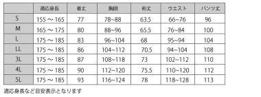 スラブニット織り-作務衣(さむえ)当店オリジナル作務衣メンズさむえS〜5L