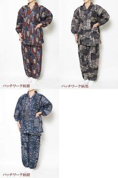 作務衣 女性 冬用 小春 婦人 裏キルト作務衣 さむえ 綿100% パッチワーク柄 M/L 38-2600 作務衣 レディース 冬 あったか 部屋着