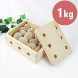 【お風呂用】姫川薬石1.0Kg(国産檜箱入り)進物・贈答品に最適な温浴ギフト