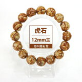 【10mm玉】姫川薬石ブレスレット(Sサイズ:13cm)