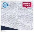 【代引き不可商品】TERAMOTO/テラモト ライトモップ湿乾クロス 60cm(10枚入り) CL-352-460-0