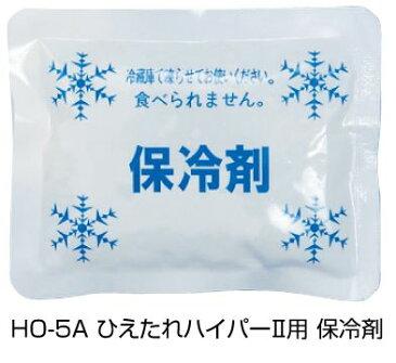 ユニット ひえたれハイパー2用保冷剤 HO-051A