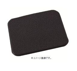 【代引き不可商品】【時間指定不可】TERAMOTO/テラモト スタンディングマット2 500×600mm 黒 MR-062-522-9
