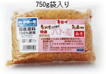 国産・無添加・手づくり・【ハト麦みそ〔1kg〕】