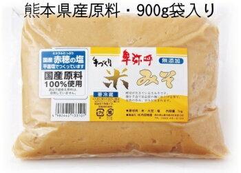 熊本産・手づくり・無添加・最上級【米みそ〔1kg〕】