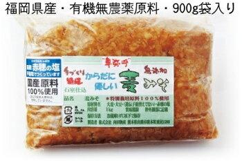 無農薬国産原料【からだに優しい麦みそ〔1kg〕】無添加