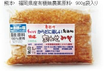 無農薬原料【からだに優しいあわせみそ〔1kg〕】