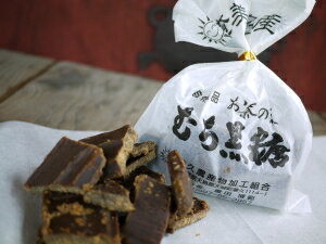 自然食品・ジュワっと香るお茶の友むち黒糖