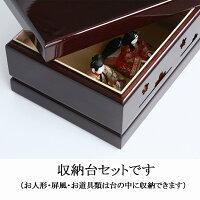 雛人形ワイン桜芥子コンパクト収納台送料無料