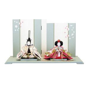 雛人形 小型【小芥子 親王飾り】お洒落 コンパクト オシャレ モダン