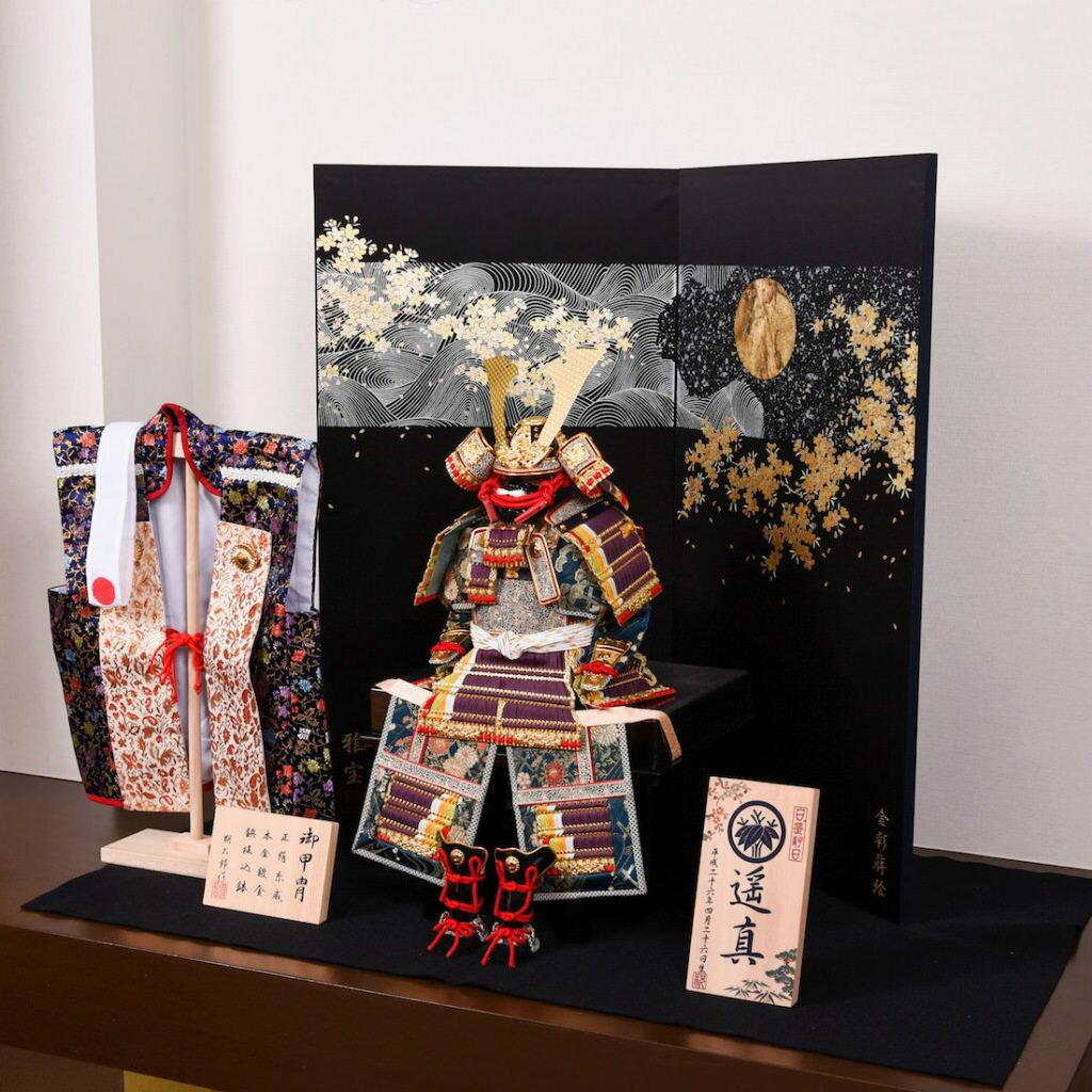 五月節句 男の子 五月人形 鎧飾り 7号 紫糸威褄取鎧 朝比奈徹山:人形の館石倉