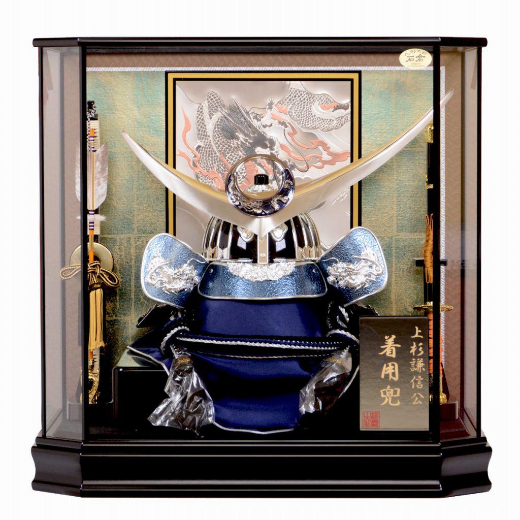 五月節句 男の子 30号 ガラスケース入り 着用兜飾り 上杉謙信 嘉房 昇り竜:人形の館石倉