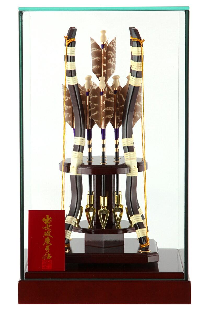 光鶴作 出世破魔弓飾り 8号 ガラスパノラマケース