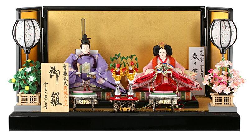 伝統工芸 京友禅 春の舞桜 京十番親王 安芸の金箔