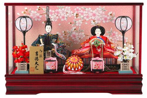 雛人形 吉徳 ひな人形 小さい コンパクト 雛 ケース飾り 親王飾り オルゴール付 ...