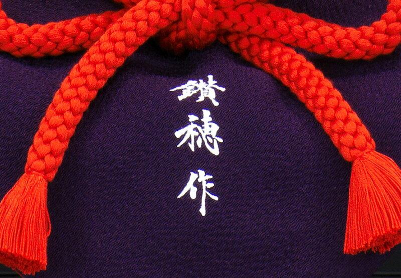 家紋入れ 小柴鑚穂作 和紙小札1/3兜 床飾り 正絹赤糸縅 細小札五段錣