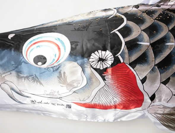 吉兆 慶祝の鯉 撥水加工 ポリエステルジャガード 家紋・名入可能