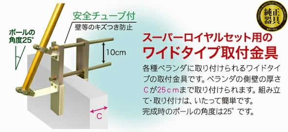 吉兆 撥水加工 ポリエステルジャガード 紙製化粧箱 家紋・名入れ可能