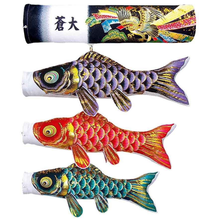 大空王 そらおう ジャガード織り 綸光 桐製飾り台付 家紋・名前入れ可能