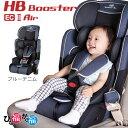 日本育児 チャイルドシート ハイバックブースターEC2 Air ブルーデニム 1歳〜12歳頃対応 3点式シートベルト専用