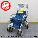 シルバーカー ユーメイトHGT(チューリップ紺)須恵廣工業