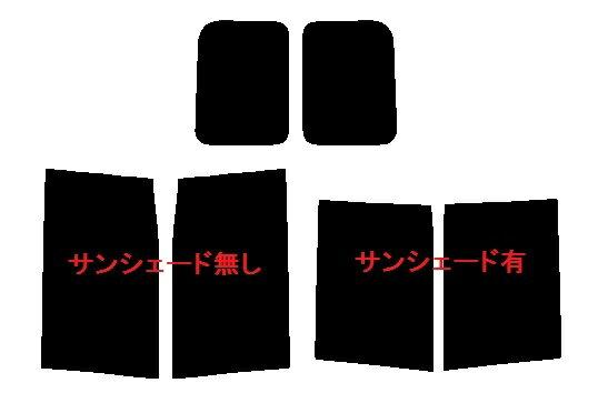 日除け用品, カーフィルム  ZRR80GZRR80WZRR85GZRR85WZWR8 0G