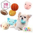《あす楽》プラッツ ポムポム スポーツボール ヘッジフォッグ サファリ ファーム(犬 おもちゃ ボール 動物)