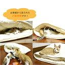 ねこのおふとん「はいるにゃん」 猫 ネコ ペット ベッド 冬 洗える 洗濯可能 あったか 布団 ふとん フトン 寝具 クッション マット ドーム型 小型犬 キャット ペット用 Mサイズ 3