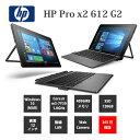 中古パソコン【保証1年】Hewlett Packard(HP) HP Pro x2 612 G2Corem_ 1.0GHz/メモリ4GB/128GB SSD/無線LAN付き【Windows10】【タブレット】【送料無料】【MAR】【中古タブレット】ヒューレットパッカード・・・