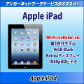 AppleiPad(第3世代)Wi-Fi+Cellular/Black/16GB/