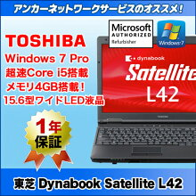 DynabookSatelliteL42253Y/HD