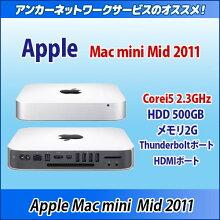 AppleMacmini(Mid2011)