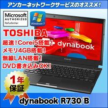 dynabookR730/D