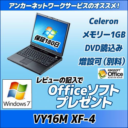 中古パソコンNEC VersaPro VY16M X...