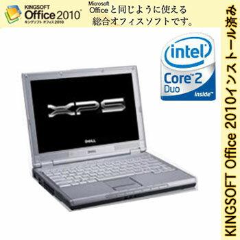 Core2Duo無線LAN搭載!【再生PC】6月7日入荷!【送料無料】【EP】【再生PC】DELL XPS M1210(MAR...