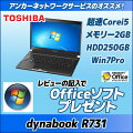 TOSHIBAdynabookR731ECorei5/����2G/Windows7Pro����ťѥ�����ۡ�����̵���ۡ���š�