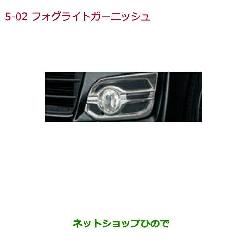 外装・エアロパーツ, その他  N-WGN() 08F56-T6G-000JH1 JH205-02