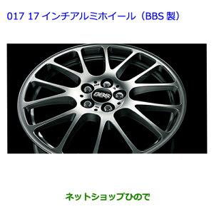 017アルミホイール(BBS)17×7Jアルミ(タンゾウ)