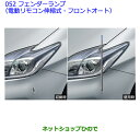 CATZ キャズ ラゲッジランプ LED Super-X Multi-Plate タイプS T10 クー M40#S/M41#S H18.5〜H25.1 CLB31T